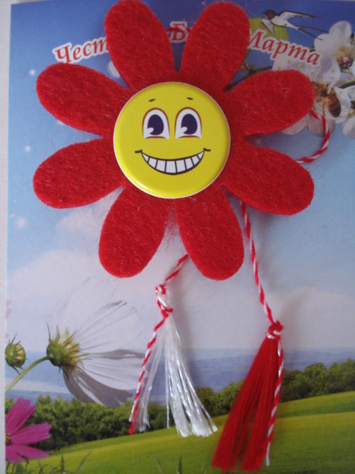 Emoji With Red Flower Martenici Rodopi